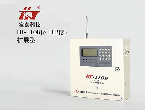 HT-110B 6.1EB 总线制防盗报警控制器(自助插卡式)